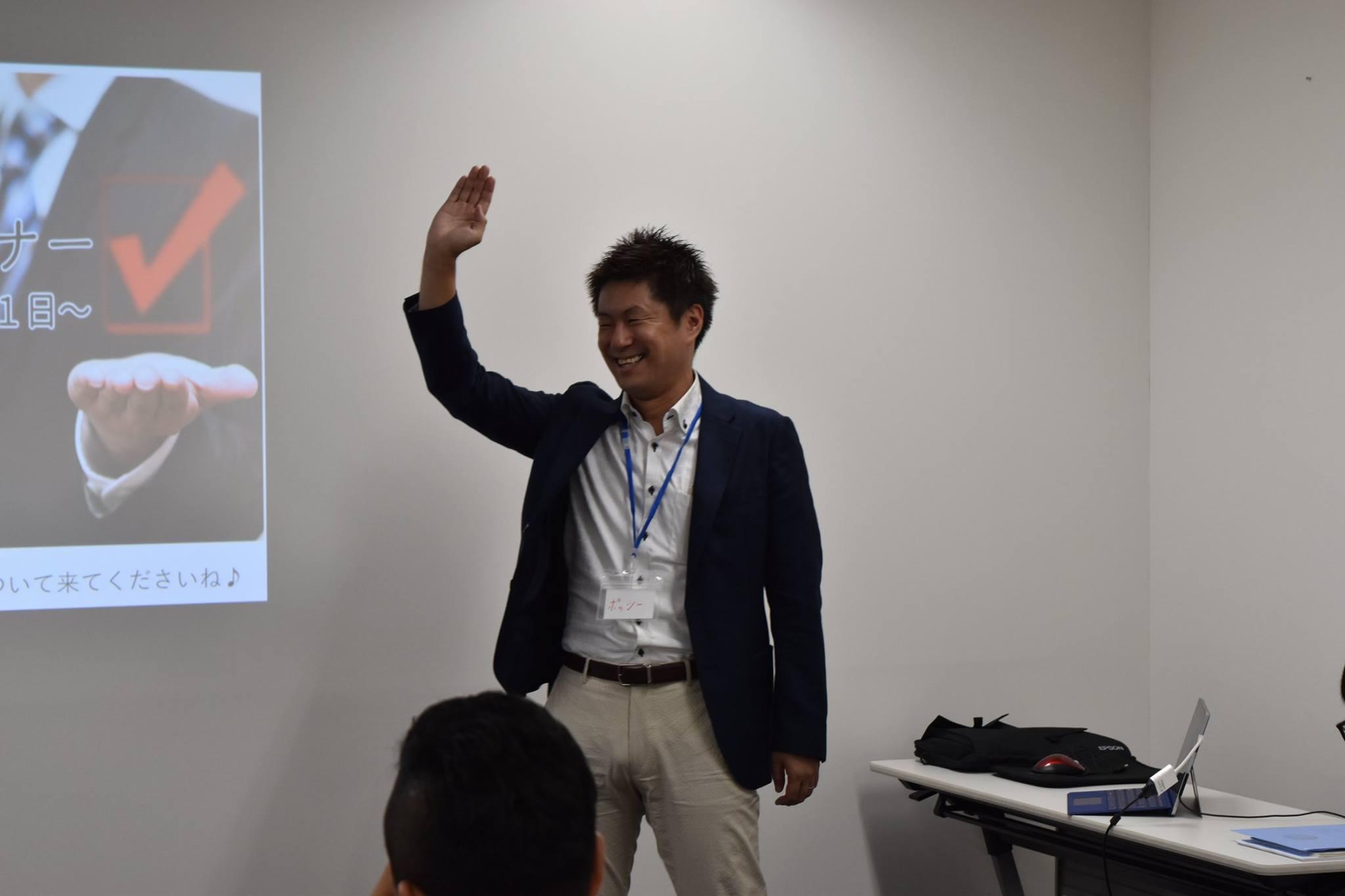 独立開局実現セミナーin大阪 熱かった!!