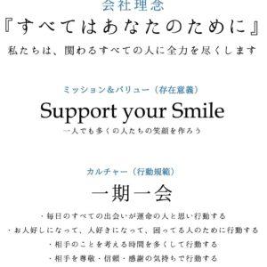 【MR・薬剤師集まれ】12月3日大阪で忘年交流会のご案内!!(最終案内)