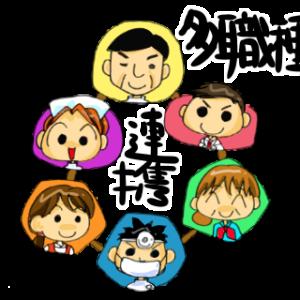 【1名欠員でました】忘年会の次は・・・大新年会コラボ企画始動!!