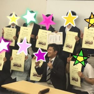 【満員御礼】独立開局支援セミナー@大阪アツいメンバーが集まりました♪