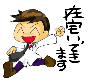 現役MRさんが薬局見学に来た~!!