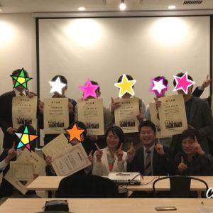 今年も開催!みんなが集まる2018大納涼会in大阪 参加者募集のお知らせ